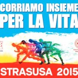 Strasusa 2015